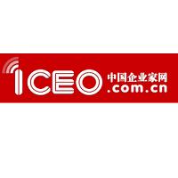 中国企业家实习招聘