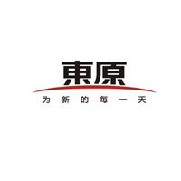 东原集团 实习招聘