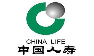 中国人寿广州分公司实习招聘