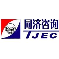 上海同济&#xed3e&#xf41e咨询实习招聘