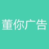 董你&#xe321&#xe5af实习招聘