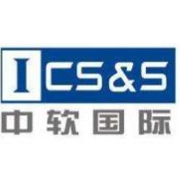 中&#xe376国际实习招聘