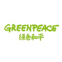 Greenpeace绿色和平实习招聘