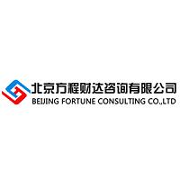 北京方&#xefaf&#xe8de达咨询有限公司实习招聘