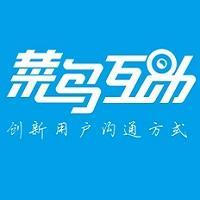 菜鸟&#xe0e3动实习招聘
