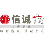 中信保诚&#xed16寿实习招聘
