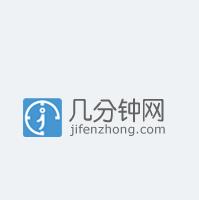 微著&#xe913络实习招聘