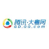 腾讯·大粤&#xe500实习招聘