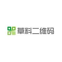 草料&#xee69维码实习招聘