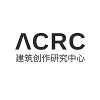 ACRC实习招聘