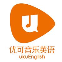 优可音乐英语实习招聘