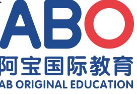 ABO国际教育实习招聘