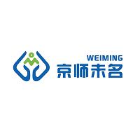 京&#xf7e6未名教育实习招聘
