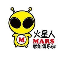 火星俱乐部实习招聘