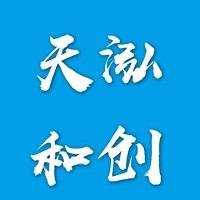 &#xf44f泓和创实习招聘