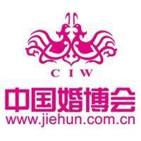 中国婚博实习招聘