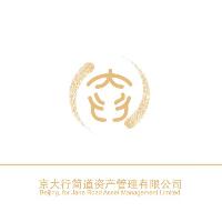 大&#xef4b简道资管实习招聘