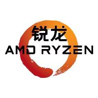 AMD实习招聘