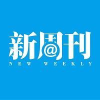新&#xf48f刊新媒体实习招聘