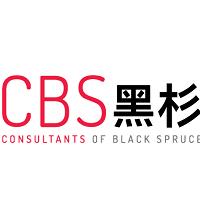 CBS黑杉实习招聘