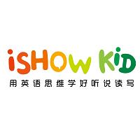 ishowkid思维英语实习招聘