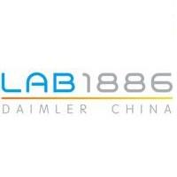 戴姆勒中国创新孵化器实习招聘