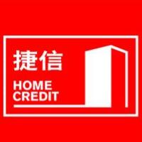 捷信中国实习招聘
