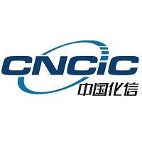 中国化&#xe6af信息中心实习招聘