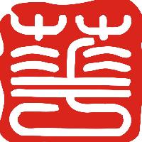 广东华讯实习招聘