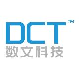 武汉数文科技有限公司实习招聘
