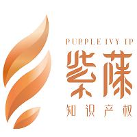 紫藤运营实习招聘