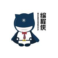 编&#xec27侠实习招聘