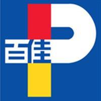 百佳超&#xec50实习招聘