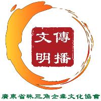 珠&#xe916角企业文化协&#xef9b实习招聘