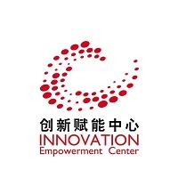 创新赋能中心实习招聘