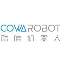 酷哇机器&#xe46a实习招聘