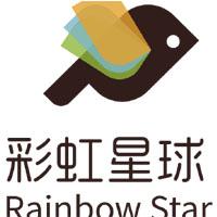 彩虹星球-成都分公司实习招聘
