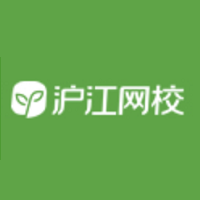 沪江&#xe842校实习招聘