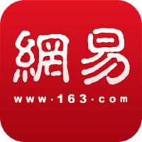 网易上海实习招聘