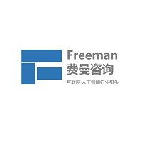 费曼咨询实习招聘