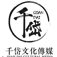 千岱文化传媒实习招聘