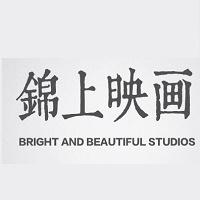 锦上映画实习招聘