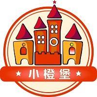 深圳小橙堡实习招聘