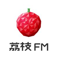 荔枝&#xecb8&#xe648实习招聘