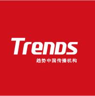 趋势中国传播机构实习招聘