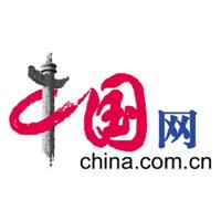 中国网实习招聘